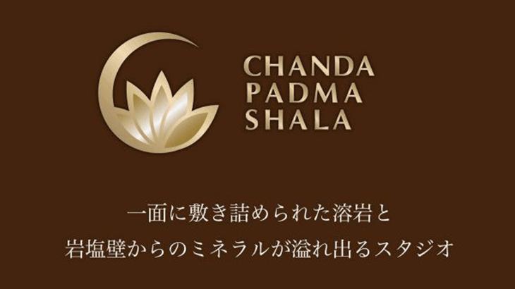 CHANDA PADMA SHALA